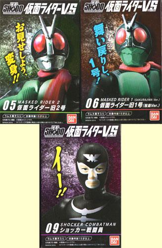 万代SHODO假面骑士VS(vasasu)2☆3种安排