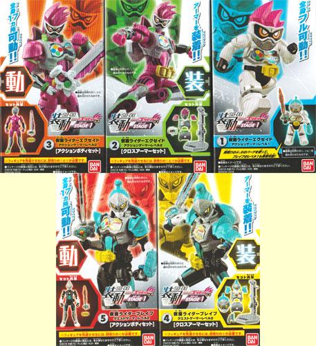 Bandai tenso SO-DO Kamen Ryder eg Zeid STAGE1 ☆ total 5 kinds set ★.