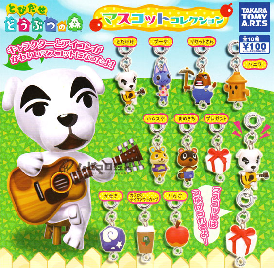 Takaratomy Arts: new leaf, animal forest mascot collection 5 pieces