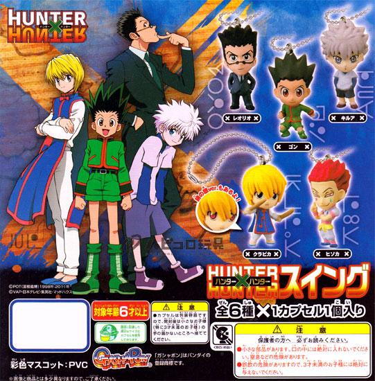 万代HUNTER×HUNTER猎人×猎人摇动一般5种安排