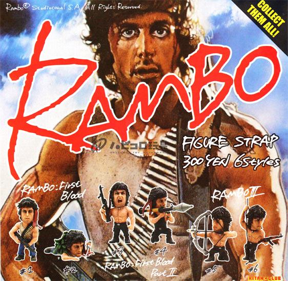 Set of 6 odd Tan Club RAMBO Rambo figure strap all