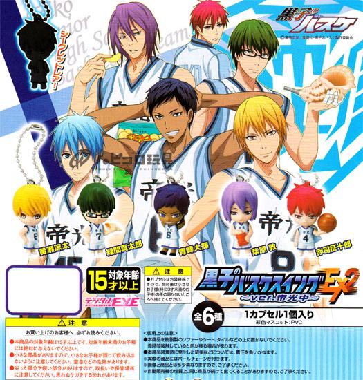 Bandai digital EYE Kuroko basketball Kuroko basketball swing EX2-ver... Empire optical in-set of 6