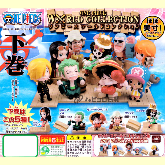 All five kinds of Bandai ONE PIECE one piece world collection second volume sets