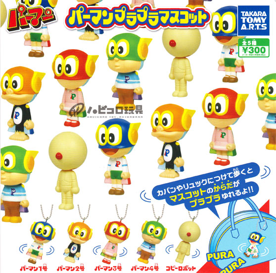 Takaratomy Arts perman permamplapla mascot all 5 pieces