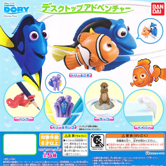 Bandai Disney PIXAR FINDING DORY Nemo Amp Dory His Desktop Adventures All 5 Species That Set