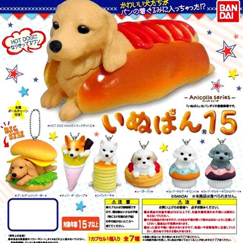 含万代-Anicolla series-inupan 15☆的6种安排★