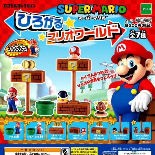 EPOCH胶囊玩具超级市场马里奥进入展开的马里奥World☆6种安排★