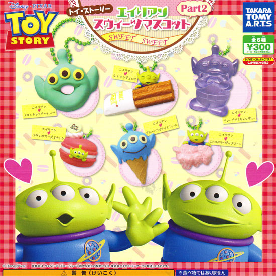 TAKARA TOMY A.R.T.S TOY STORY玩具总动员外国人糕点吉祥物Part2☆全6种安排★
