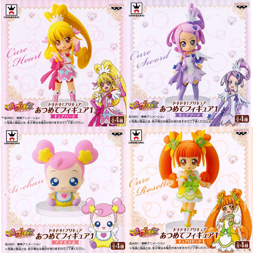 Pounding! Pretty cure to figure 1 complete set of 4