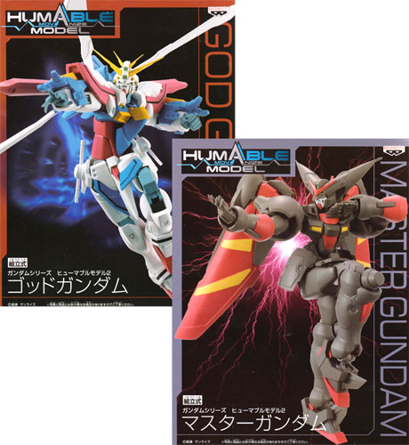 Gundam series humble model 2 2pcs