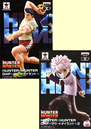 Hunter×Hunter-Hunter × Hunter - DXF x reward × 2 set of 2