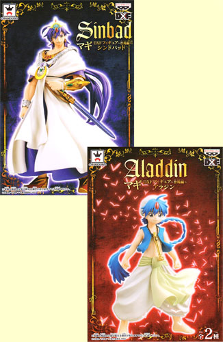 Magi - MAGI-DXF figure ~ ver. ~ set of 2