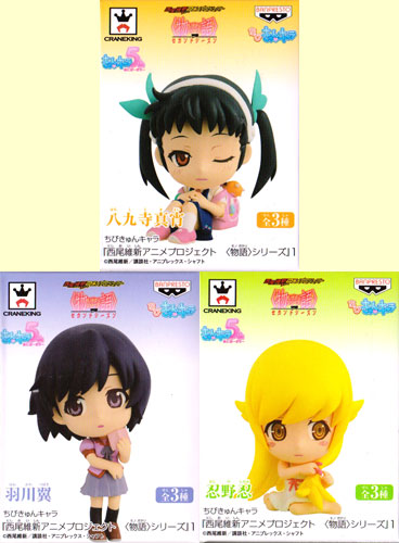 "Chibi when Orientals's character ""Nishio ishin animation project series 1 set all three"