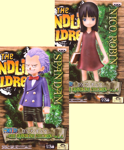 ONE PIECE-one piece - DX PVC figure-THE GRANDLINE CHILDREN-vol.4 without 2 types assort set