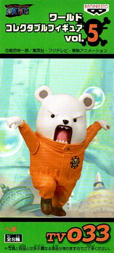 ONE PIECE ワンピース ワールドコレクタブルフィギュア Vol.5 【ベポ】 単品