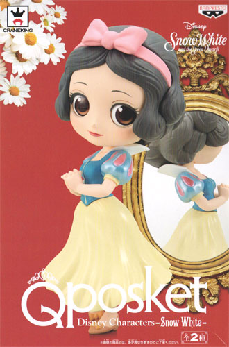 Q posket Disney Characters -Snow White- ☆★