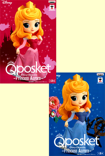 All two kinds of Q posket Disney Characters -Princess Aurora- sets