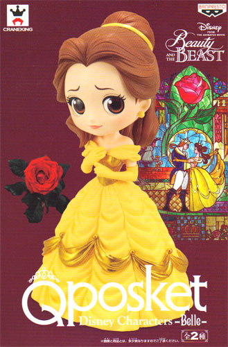 Q posket Disney Characters -Belle- ☆★