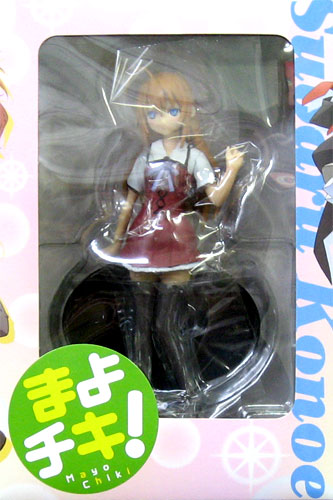 Mayo Chiki! Figure Vol.1