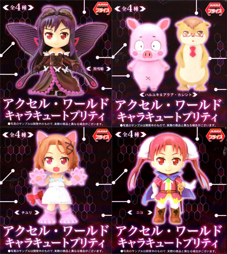 Accel world carracutepretty complete set of 4