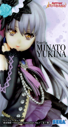 SEGA BanG Dream Ban-Dori Vocalist Collection No.1 PM figure Yukina Minato NEW