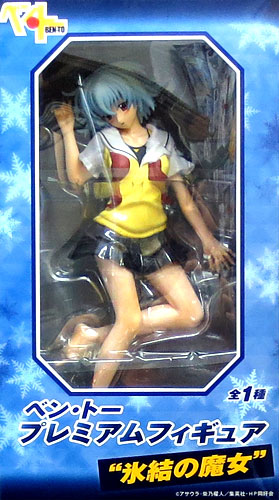 "! Bargain SALE! Ben toe PM figure ""ice witch"""