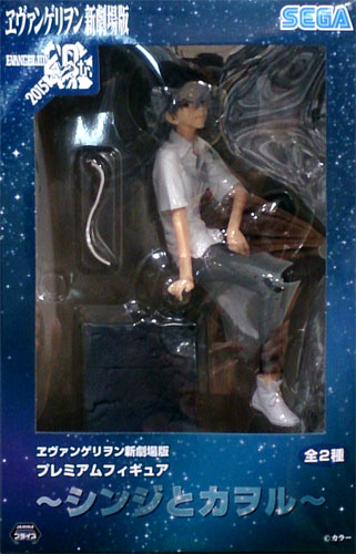 "New century Evangelion rebuild of Evangelion new cinema version PM premium figure ""by Shinji and Kaworu"" ☆ car ★"