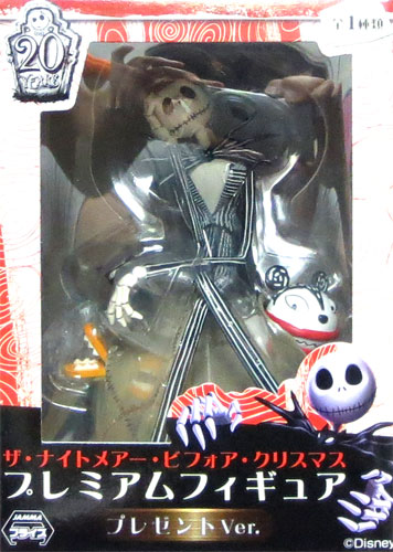 The nightmare before Christmas PM figure gift ver....