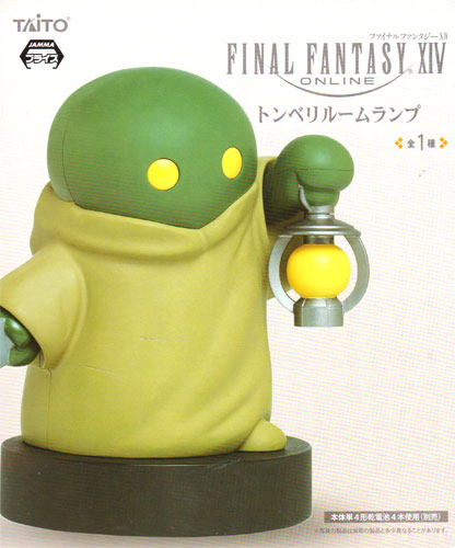 Final Fantasy XIV Tonberry Room Lamp Figure Taito Prize Japan
