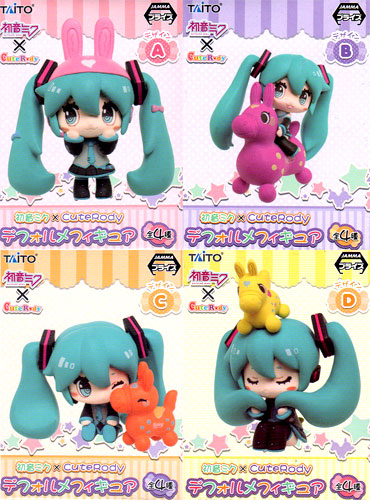 All four kinds of miku X Cute Rody deformation figure skating ☆ sets★