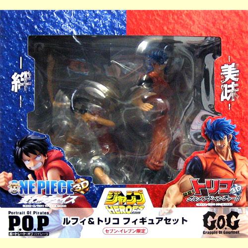 HAVIKORO TOY: Megahouse Jump HEROESfilm One-piece & Toriko