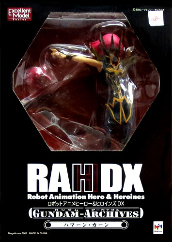 Megahouse excellent model RAH DX Gundam arcaibs mobile suit ZZ Gundam Haman, Khan PVC