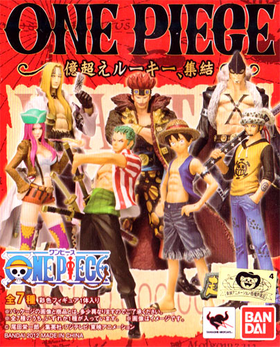 Bandai Super modeling soul one piece ONE PIECE--over 100 million Rookie, gather all 7 pieces