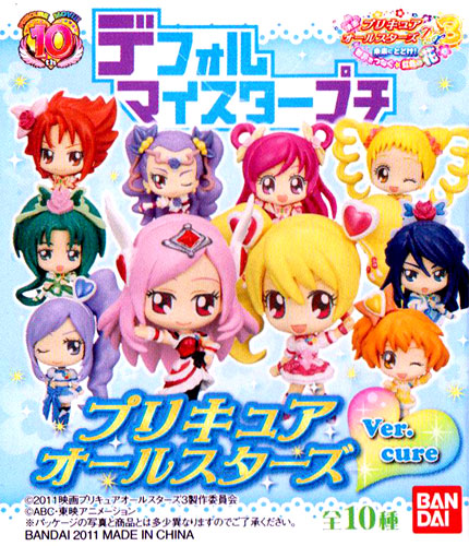 All ten kinds of vanda Ide form chair terpetit pretty cure all-stars Ver.cure sets