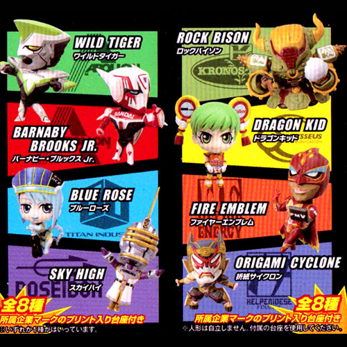 Bandai deformeister Petit TIGER & Bunny all 8 pieces