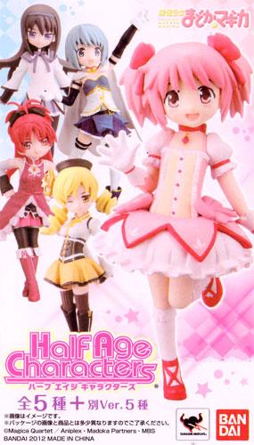 Bandai half age normal characters mahou shoujo Madoka magika-set of 5