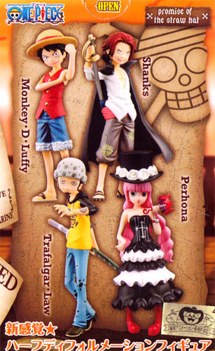 Bandai half-age characters ONE PIECE one piece-promise of the straw hat-normal set of 4
