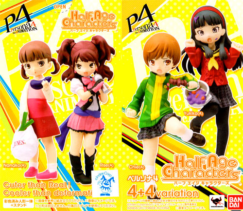 Four kinds of Bandai half Eiji characters persona 4 normal sets