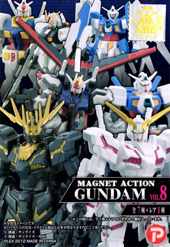 MAGNET ACTION GUNDAM VOL.8 with plex set of 6