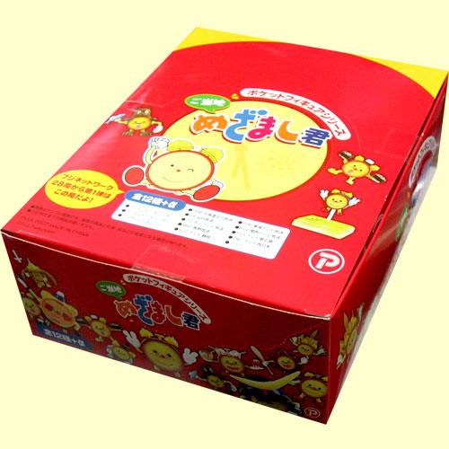 ! Deals SALE! Plex Pocket figure series local alarm you 12 pieces-1 BOX