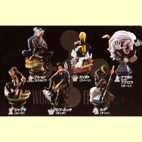 Megahouse chess piece collection R ONE PIECE-one piece - Vol.4 6 pieces