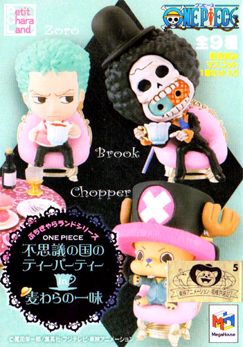 Megahouse Petit Chara land ONE PIECE-one piece-Wonderland tea party in Straw Hat Pirates all 9 pieces