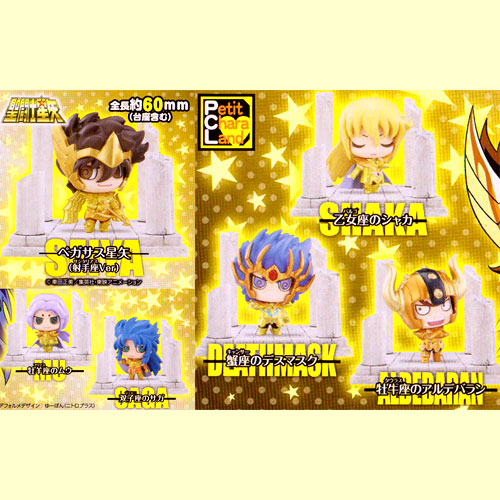 Megahouse Petit Chara land chimi-Chara 1 series of chapters, mega Saint Seiya arrow Zodiac normal set of 6