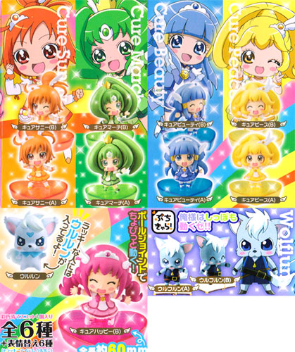 Megahouse Petit Chara! Normal smile precure series set of 6