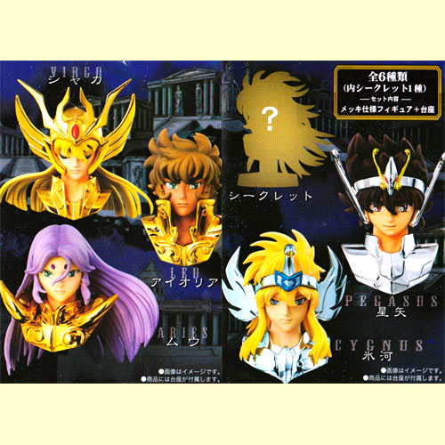 Set of 6 all Bandai Saint Seiya arrow mask collection Saint Seiya マスククロニクル secret