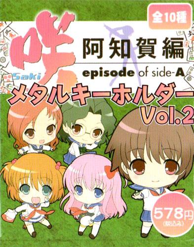 Penguin Parade Saki Saki Achi Toga part episode of side-A Petit I set daughter trading metal key ring 10 vol.2