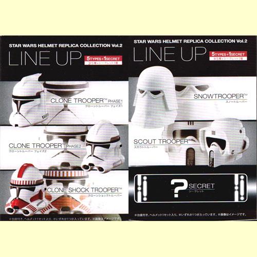 Bandai STARWARS Star Wars helmet replicas collection 2 ☆ secret with all 6  species set ★