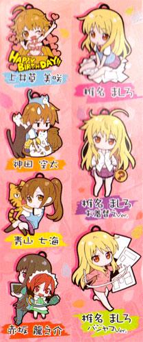 Callaway toys works collection 2.5 endearing boobs! A Sakura-his woman all 7 pieces
