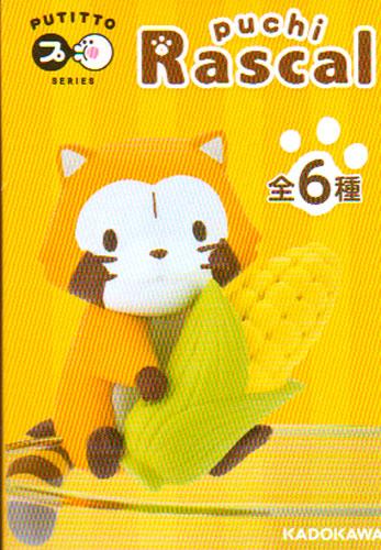 KADOKAWA PUTITTO series araiguma rasukaru puchi Rascal☆全6种安排★