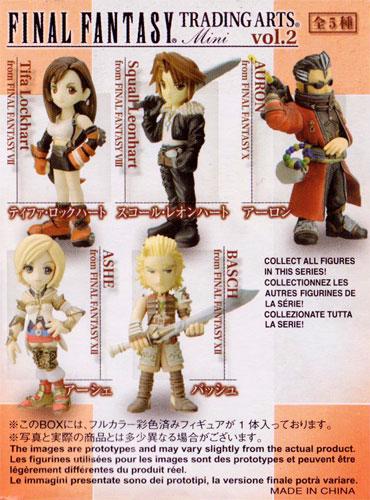 2 ASHE BRAND NEW Final Fantasy XII Action Figure Trading Arts Mini Vol
